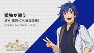 Takato Kiyosu ACTORS -Singing Contest Edition-