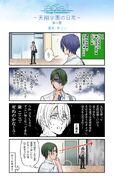 Anime ACTORS-Tensho Gakuen Nichijou- Comic 9