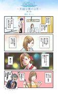 Anime ACTORS-Tensho Gakuen Nichijou- Comic 2