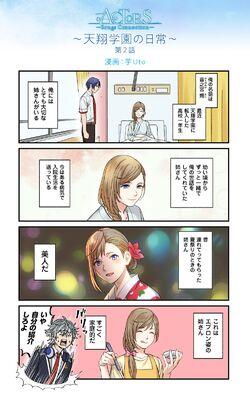 Anime ACTORS-Tensho Gakuen Nichijou- Comic 2.jpg