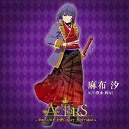 ACTORS Deluxe Delight Edition Ushio