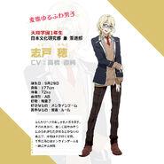 Minori Shido profile