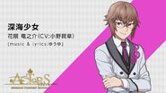 Ryunosuke Hanakuma ACTORS -Singing Contest Edition-