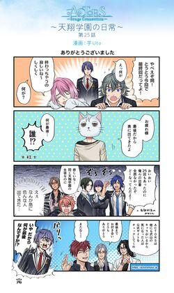 Anime ACTORS-Tensho Gakuen Nichijou- Comic 25.jpg