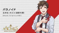 Masaru Gohonmatsu ACTORS -Singing Contest Edition-.jpg