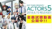 【6月15日発売】EXIT TUNES PRESENTS ACTORS5【全曲クロスフェード】