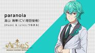 Seijun Yuyama ACTORS -Singing Contest Edition-