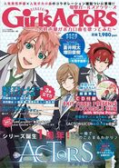 ACTORS Mook Book Dengeki Girls Actors