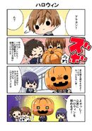 ACTORS Happy Halloween Comic