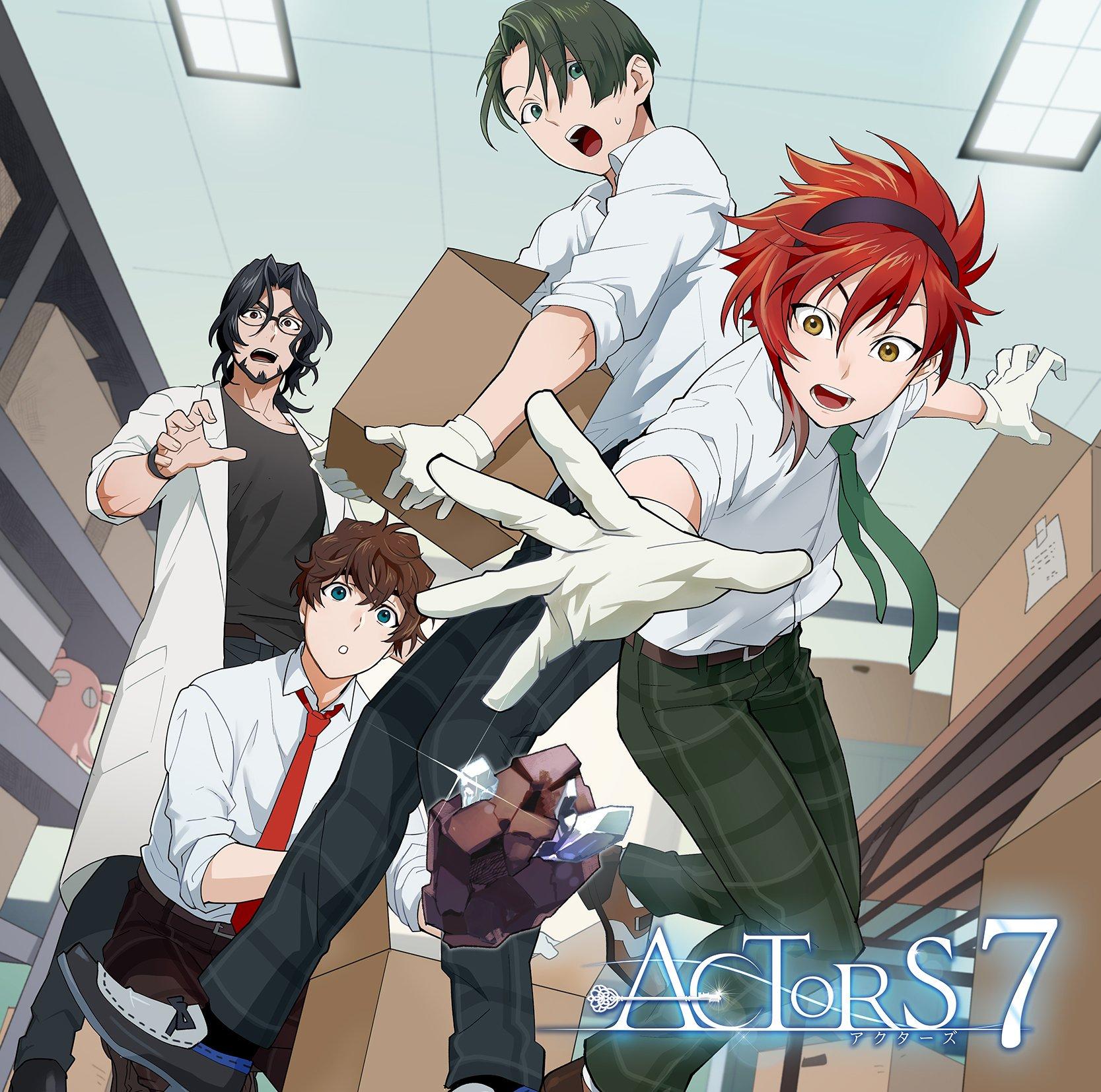 Actors 7 image.jpg