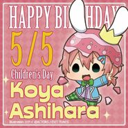 Happy Birthday Children's Day Koya Ashihara Chibi