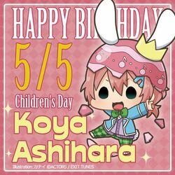 Happy Birthday Children's Day Koya Ashihara Chibi.jpg
