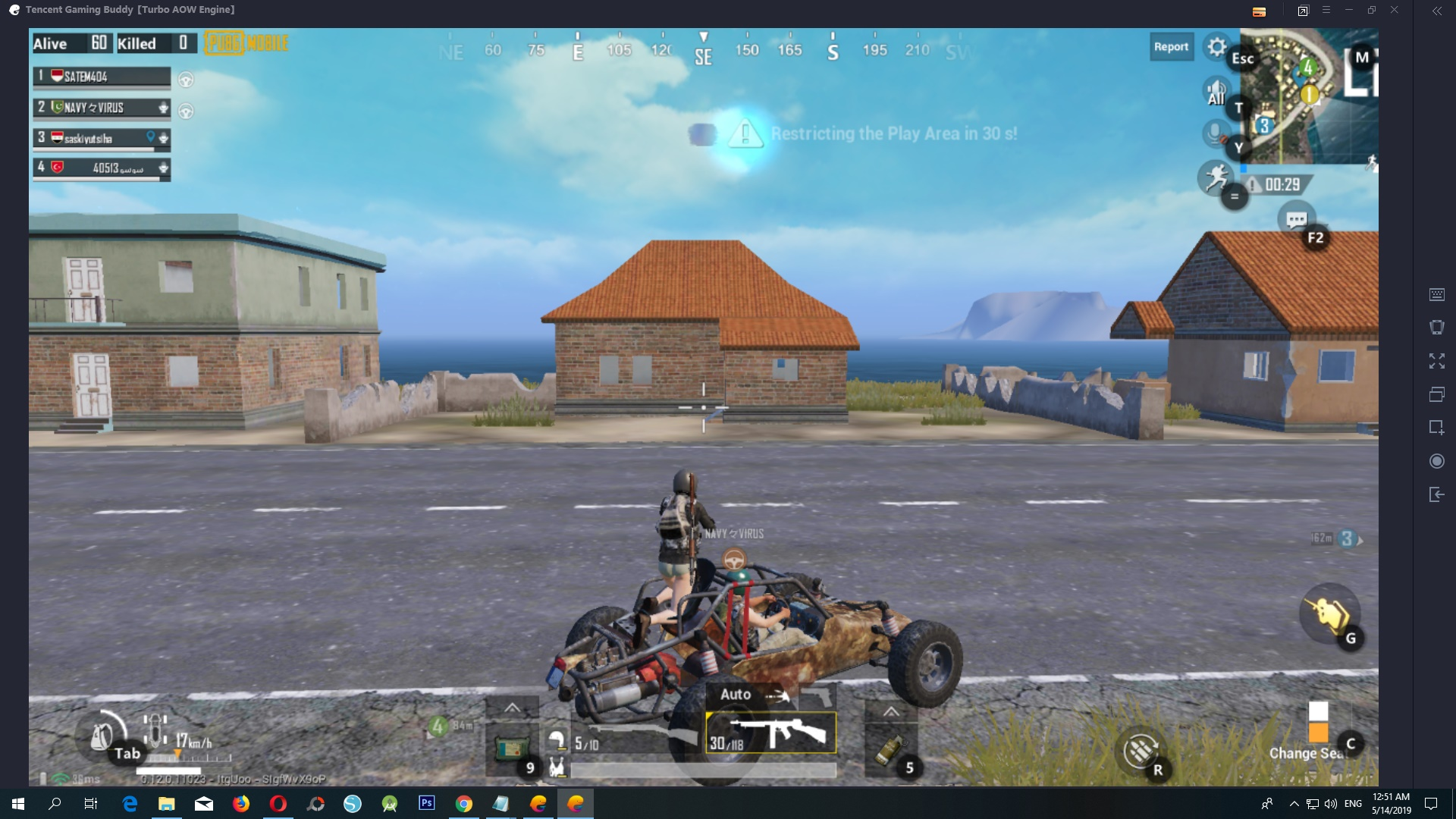 Playing PUBG on a PC with an emulator More fun