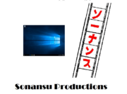 Sonansu Productions Logo Take 14.png