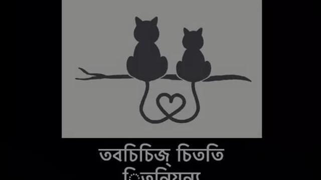 (FAKE)_Kitty_Love_Film_Logo_(1982-1990)
