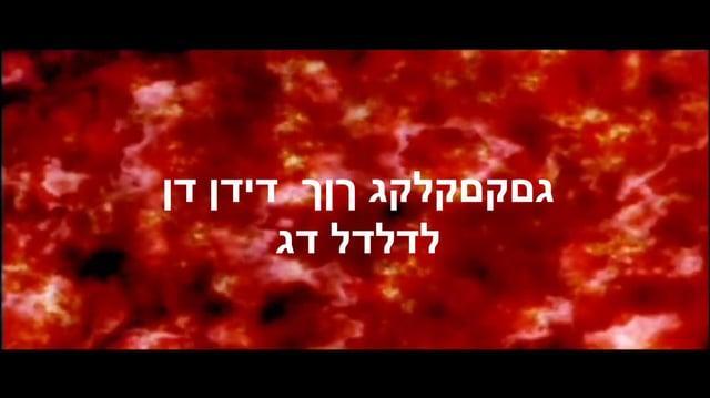 (FAKE)_Henry_and_Denzel_Films_Logo_(1993-2005)