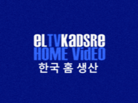 El TV Kadsre Korea Video