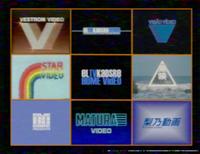 ETVKHV1983PART1