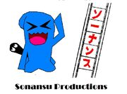 Sonansu Productions Logo.jpg