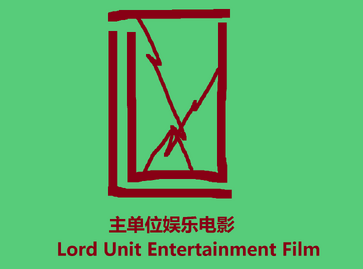 Lord Unit.png