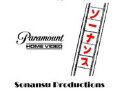 Sonansu Productions Logo Take 15.png