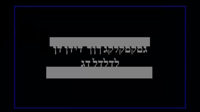 (FAKE)_Henry_and_Denzel_Films_Logo_(1988-1992)