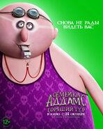 Семейка Аддамс 2 (2021) - Постер (Фестер)