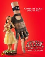 Семейка Аддамс 2 (2021) - Постер (Вещь)
