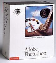 Adobe Photoshop 1 box.jpg