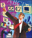 Macromedia Authorware 2 Professional splash.png