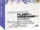 Macromedia Flash 4 FreeHand 9 Studio box.png