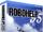 RoboHELP 3