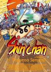 Shin Chan Samurai.png
