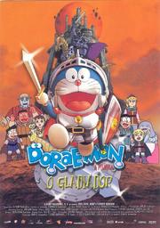 Doraemon o gladiador poster v3.png