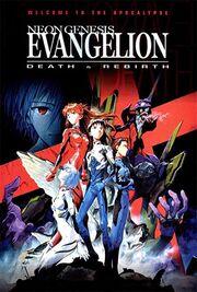 Evangelion Death and Rebirth.jpg