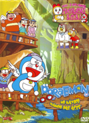 Doraemon no maxico mundo das aves ampliado.png