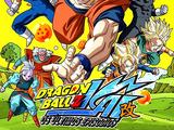 Dragon Ball Z Kai Os últimos episodios