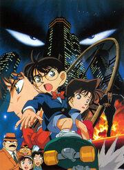 O detective Conan- Explosión no rañaceos.jpg