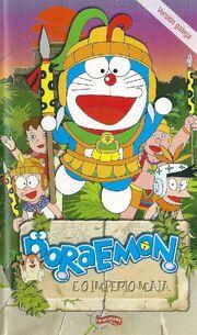 Doraemon e o imperio maia.jpg
