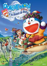 Doraemon e os deuses do vento.png