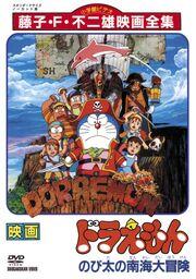 Doraemon e os piratas do sur.jpg