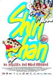 Shin Chan na procura das bolas perdidas Galego.png