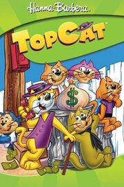 Don gato poster.jpg