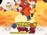 Dragon Ball Z: A ameaza da zona escura