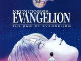 O final de Evangelion