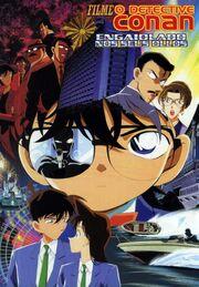 Detective Conan Engaiolado nos seus ollos.jpeg
