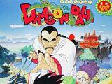 Dragon Ball: Aventura mística