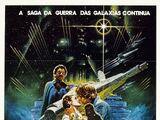 A guerra das galaxias Episodio V: O Imperio Contraataca