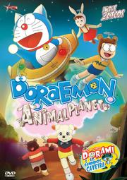 Doraemon animal planet poster galego v1.png