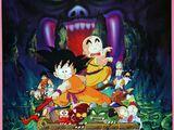 Dragon Ball: A bela dormente do castelo do demo